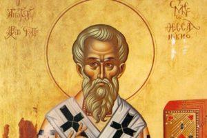 Αγιος Συμεών Αρχιεπίσκοπος Θεσσαλονίκης