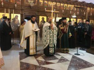 Ι. Μονή Βατοπαιδίου : Δεν θα τελεσθεί η Θ. Λειτουργία στην  Ι. Μονή Παναγίας Τρικουκκιάς στη Λεμεσό