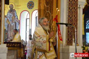 ΚΕΦΑΛΛΟΝΙΑ: Ο Λέρου Παΐσιος στους εορτασμούς του Αγίου Γερασίμου