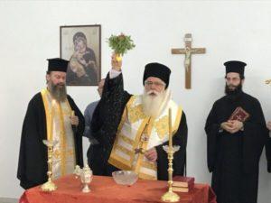 Ι.Μ.Δημητριάδος: Αγιασμός στο Παράρτημα της Σχολής Βυζαντινής Μουσικής