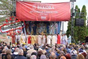 Επέτειος 800 ετών Αυτοκεφαλίας της Εκκλησίας Σερβίας