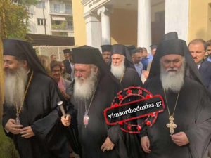 Η ανακοίνωση της Ιεράς Συνόδου για τις εκλογές Μητροπολιτών και Επισκόπων