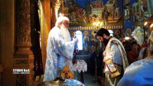 Αρχιερατική Θεία Λειτουργία για τους Αγίους καταγόμενους από την Κίο της Μικράς Ασίας