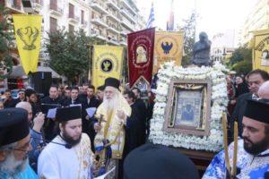 Η Θεσσαλονίκη υποδέχτηκε την θαυματουργή εικόνα της Παναγίας Σουμελά
