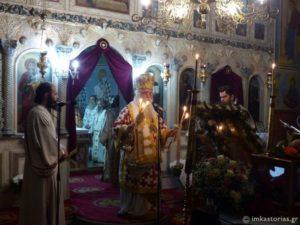 Ι.Μ. Καστορίας: Ιερά Αγρυπνία για τον Άγιο Νεομάρτυρα Βασίλειο Καλαπαλίκη
