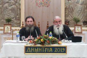 Ο Ιερομόναχος π. Αρτέμιος Γρηγοριάτης ομιλητής στον Αγιο Δημήτριο Αττικής