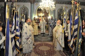 Ο Εδέσσης Ιωήλ στα 107α Ελευθέρια των Γιαννιτσών