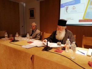 Σύσκεψη εκπροσώπων των Μητροπόλεων για την επέτειο 200 ετών από την Επανάσταση