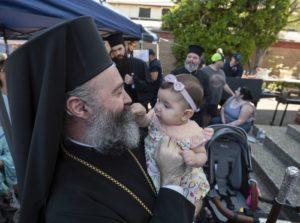 Έρανος για το Κέντρο Προνοίας της Αρχιεπισκοπής Αυστραλίας