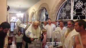 Ο Αργολίδος Νεκτάριος βάπτισε τον δισέγγονο του Αγίου Λουκά του Ιατρού (ΦΩΤΟ)