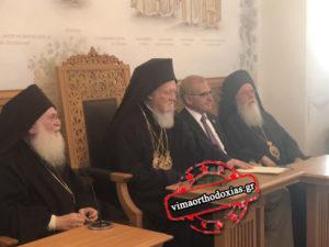 Πατριάρχης Βαρθολομαίος : ΑΞΙΟΣ, δραστήριος και φιλόστοργος o γέροντας Εφραίμ