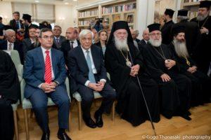 Σε εκδήλωση για την Ψαλτική ΠτΔ και Αρχιεπίσκοπος (ΦΩΤΟ)