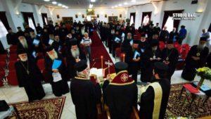 Πρώτη μέρα της Πανορθόδοξης Συνδιάσκεψης για θέματα αιρέσεων και παραθρησκείας
