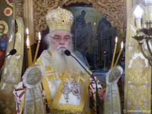 Εορτή του Αγίου Αρτεμίου στην Μητρόπολη Καστοριάς (ΦΩΤΟ)