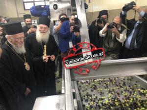 Πατριάρχης και μητροπολίτες στο Βατοπαιδινό Ελαιοτριβείο