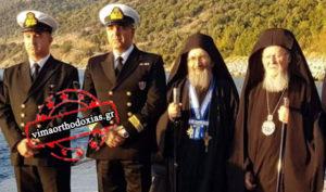 Αναχώρησε από το Αγιο Ορος ο Πατριάρχης – Εδωσε την ευχή του στους λιμενικούς