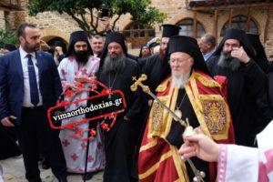 Στην Μονή Παντοκράτορος ο Πατριάρχης Βαρθολομαίος