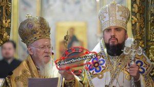 Ο Πατριάρχης Βαρθολομαίος μνημόνευσε τον Επιφάνιο στο Άγιον Όρος