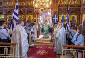 Ι.Μ.Βεροίας: Εορτάσθηκε η Επέτειος της απελευθέρωσης της Χαλάστρας