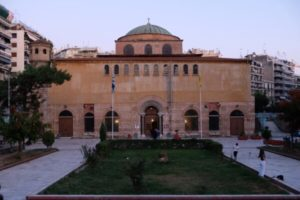 Θεσσαλονίκη: Εκδήλωση με θέμα «Πέτρος Μανουήλ Εφέσιος»