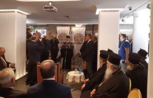 Εκθεση φωτογραφίας εγκαινίασε ο Οικουμενικός Πατριάρχης (ΒΙΝΤΕΟ)