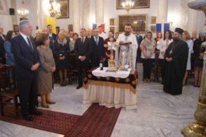 Μασσαλία: Μνημόσυνο για τη δολοφονία του Βασιλιά της Γιουγκοσλαβίας