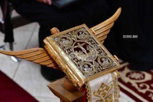 Αργολίδα: Η πρώτη ημέρα της Πανορθόδοξης συνδιάσκεψης για θέματα και παραθρησκείας