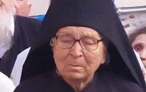 Εκδημία Μοναχού της Μονής Καρυών Αχλαδερής