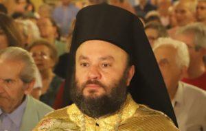 Αναπληρωτής Γενικός Αρχιερατικός Επίτροπος της Αρχιεπισκοπής ο π. Ευγένιος Παντζαρίδης
