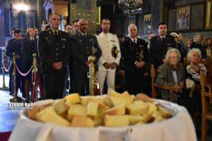 Ναύπλιο: Γιόρτασαν τον προστάτη τους Άγιο Αρτέμιο οι αστυνομικοί της Αργολίδας