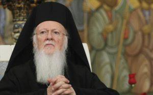 Το πρόγραμμα του Οικουμενικού Πατριάρχη στη Θεσσαλονίκη