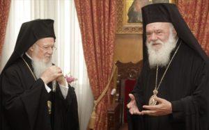 Το τηλεφώνημα του Πατριάρχη Βαρθολομαίου στον Ιερώνυμο για το «Ευχαριστώ»