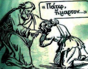 Πνευματικός, ο συμπαραστάτης σου…