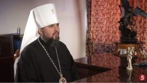 Ο Επιφάνιος της Ουκρανίας ευχαριστεί τον Ιερώνυμο μέσω Facebook!