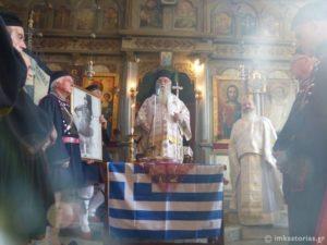 Τρισάγιο για τον Παύλο Μελά και τους Μακεδονομάχους στη Μητρόπολη Καστορίας