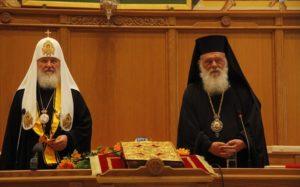 Πατριαρχείο Μόσχας: «Διακοπή Μνημοσύνου Ιερώνυμου αν μνημονεύσει τον Επιφάνιο»