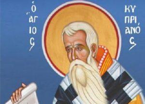 Άγιος Κυπριανός: Οι  θαυματουργές ευχές του λύνουν τα μάγια