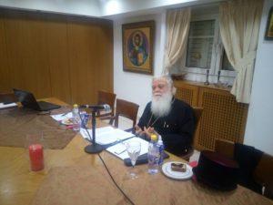 Ι.Μ. Λαρίσης: Ο Θερμοπυλών Ιωάννης ομιλητής σε σεμινάριο Εξομολογητικής