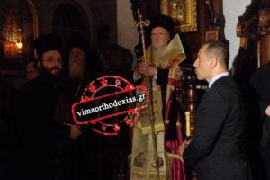 Στην Σκήτη του Αγίου Ανδρέα (Σαράι) ο Πατριάρχης Βαρθολομαίος