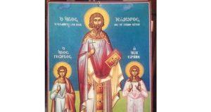 Αγιος Ισίδωρος εκ Βαλή Γόρτυνας Κρήτης