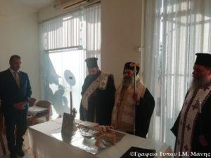 Αγιασμός για το νέο δικαστικό έτος από τον Μάνης Χρυσόστομο