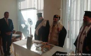 Αγιασμός για το νέο δικαστικό έτος από τον Μάνης Χρυσόστομο (ΦΩΤΟ)