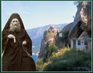 Γέροντας Ιωσήφ ο Ησυχαστής: Βίος – Διδασκαλία – Η Δεκάφωνος σάλπιγξ