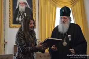 Η Πρέσβης των ΗΠΑ στον Πατριάρχη Βουλγαρίας Νεόφυτο
