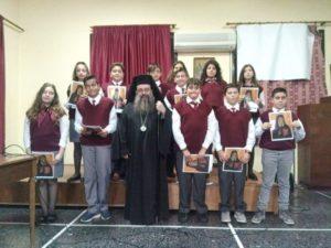 Εκδήλωση της Μητρόπολης Χίου για τον Αγιο Νεκτάριο (ΦΩΤΟ)