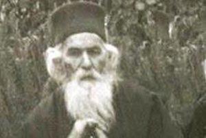 Μοναχός Αβέρκιος Καρυώτης (1882 – 26 Νοεμβρίου 1954)