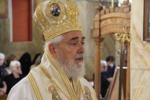 """Φωκίδος : """"Επίσκοπος σημαίνει Πατέρας του λαού, των Κληρικών και των μοναχών"""""""