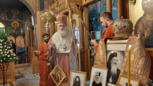 Τιμή Αγίου Νεκταρίου και μνήμη Αρχιεπισκόπου Ιερωνύμου Α΄ (ΦΩΤΟ)