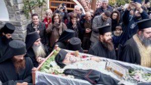 ΧΑΛΚΙΔΙΚΗ : Εξόδιος Ακολουθία του μακαριστού Γέροντα Γρηγορίου (ΒΙΝΤΕΟ & ΦΩΤΟ)