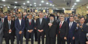 Ερώτηση προς τον υπουργό Εξωτερικών για τον μητροπολίτη Δράμας και την τουρκική εκδήλωση